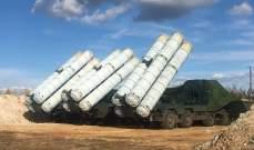 """سلطات روسيا تستكمل تسليم منظومة صواريخ """"إس-400"""" للهند بحلول عام 2025"""