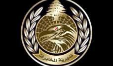 تعيين العقيد سهيل حرب رئيسا لمخابرات الجيش في الجنوب