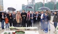 وفد من قيادة الحزب الديمقراطي زار ضريح الحريري