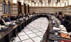 LBC: تم الحديث عن زيادة بعض الرسوم بجلسة الموازنة ما اثار غضب الوطني الحر والقوات
