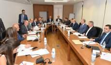 لجنة الإدارة والعدل اقرت تعديل المادة 61 من نظام الموظفين