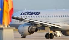 """حكومة ألمانيا تتوصل لاتفاق إنقاذ مع شركة الطيران """"لوفتهانزا"""""""