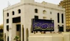 دار الإفتاء المصرية: القدس عربية إلى يوم الدين
