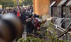 تضارب بين القوى الأمنية والمتظاهرين أمام مبنى النهار