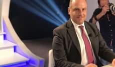 بو عاصي: لاستعادة الثقة بالاقتصاد اللبناني في جميع جوانبه بدءا من إعادة هيكلة القطاع المصرفي