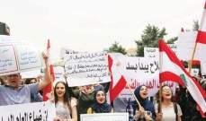 مجلس المندوبين باللبنانية يصوت على نقض قرار الهيىة التنفيذية بتعليق الإضراب