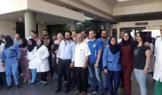 النشرة: اعتصام في مستشفى نبيه بري بالنبطية لعدم اعطاء الموظفين السلسلة