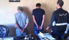 النشرة: استقصاء الجنوب يوقف شخصين يتعاطان المخدرات