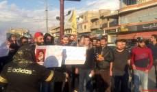 النشرة: وقفة تضامنية لأهالي بريتال مع السيد نصرالله عند مفرق البلدة