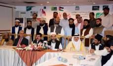 رئيس مجلس الشيوخ الباكستاني أكد وقوف بلاده مع السعودية للدفاع عن أمنها