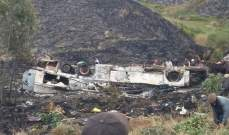 مقتل 34 شخصا على الأقل جراء تحطم حافلة شمال مدغشقر