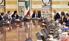 NBN: جلسة لمجلس الوزراء اليوم عند الساعة الخامسة عصرا