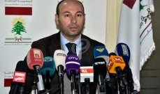 شميطلي: اسم شربل وهبة المتداول على انه وزير الخارجية البديل كان مطروحا خلال تأليف الحكومة
