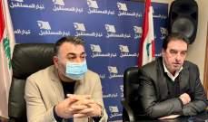 البعريني وعلم الدين عن ازدحام البداوي: لن نقبل إلا بحل نهائي