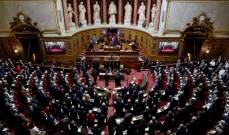 مجلس الشيوخ الفرنسي دعا الحكومة للاعتراف باستقلال ناغورني قره باغ