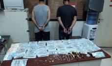قوى الأمن: توقيف شخصين بجرم سرقة خزنة من بعبدا بداخلها حوالى 132 ألف دولار