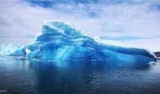الاجواء المناخية نفسها عاشتها الأرض قبل 115 ألف سنة مع فارق واحد