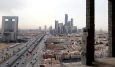 اطلاق صفارات الإنذار في أرجاء الرياض على سبيل التجربة