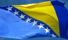 سلطات البوسنة: السجن 6 سنوات لمواطن انضم لصفوف داعش في سوريا