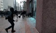 القبض على 13 شخصا في مظاهرة لليمين المتطرف في ولاية أوريغون الأميركية