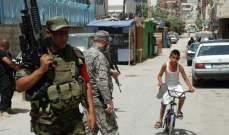 النشرة:اجتماع بمخيم المية ومية لمعالجة انسحاب حركةفتح من القوة الأمنية