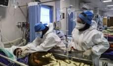 الصحة الإيرانية: 366 وفاة و32511 إصابة جديدة بكورونا خلال الـ24 ساعة الماضية