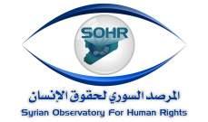المرصد السوري: قوات النظام تعزز تواجدها وتقصف الأحياء السكنية بعدة مناطق في درعا