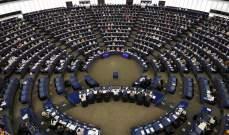 البرلمان البريطاني رفض طلب جونسون بإجراء انتخابات في 12 كانون الأول