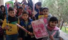 النشرة: يوم ترفيهي لأطفال بلدة شبعا بمناسبة عيدي الميلاد ورأس السنة
