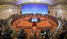 خوري يمثّل لبنان في مؤتمر سوتشي بصفة مراقب بارودي يعدّد فوائد المشاركة