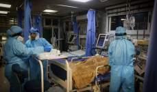 الصحة الإيرانية: 411 وفاة و37189 إصابة جديدة بكورونا خلال الـ24 ساعة الماضية