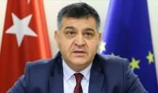 مسؤول أوروبي: ملفات سيادة القانون والحقوق الأساسية بتركيا تعتبر مصدر قلق أساسي