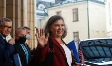 الكرملين: زيارة نائبة وزير الخارجية الأميركي إلى موسكو ضرورية وتجري في الوقت المناسب