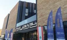 بلدية جبيل: السماح لمحلات الهواتف والمكتبات والمطاعم بالفتح بشروط