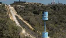 النشرة: فريق من مراقبي الأمم المتحدة تفقد الخط الأزرق في القطاع الشرقي