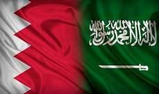 خارجية البحرين دانت استهداف مطار أبها: ندعم جهود السعودية للتصدي للإرهاب