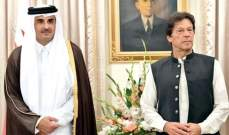 رئيس وزراء باكستان وأمير قطر بحثا بالعلاقات الثنائية والقضايا الإقليمية المشتركة