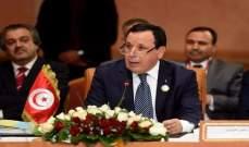 وزير خارجية تونس: دول جوار ليبيا ترفض أي حل عسكري للأزمة الليبية