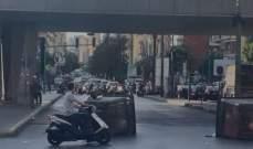 محتجون قطعوا أوتوستراد كورنيش المزرعة بالاتجاهين