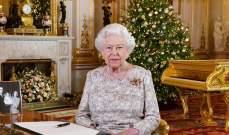 الملكة إليزابيث إلى البريطانيين: التاريخ سيذكر جهودكم في مواجهة كورونا