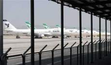 هيئة الطيران الإيراني: نتوقع من الجميع تجنب تسييس حادثة الطائرة الأوكرانية