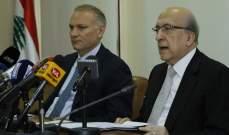 طربيه: إتحاد المصارف العربية أثبت انه على قدر المسؤولية المناطة به