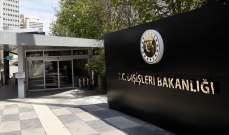 الخارجية التركية دانت حرق علمها وصور اردوغان أمام سفارتها ببيروت: فعل دنيء