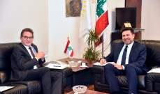 غجر التقى سفير المانيا وبحث معه في موضوع خطة الكهرباء