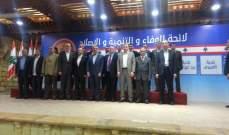 """الغبيري تشهد أول معركة انتخابية بالضاحية: هل سيُخرَق """"حزب الله"""" بعقر داره؟"""