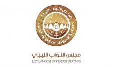 رئاسة مجلس النواب الليبي أحالت 35 نائبا إلى النيابة العامة بتهمة الدعوة لتقسيم البلاد