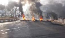 النشرة: إقفال الطرقات المؤدية الى النبطية بالإطارات المشتعلة والعوائق