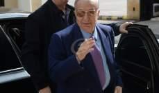 شخصيات لبنانية عزت برحيل النائب ميشال المر