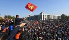 الرئيس القرغيزي: لن أستقيل قبل الانتخابات البرلمانية