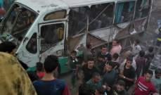 مقتل 4 نسوة وإصابة 26 شخصا بتصادم بين قطار وحافلة ركاب جنوب القاهرة